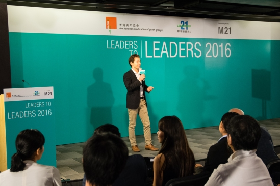 Hong Kong Leaders to Leaders Program (Hong Kong)