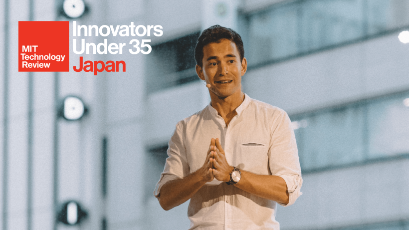 ルイスロビン敬 mymizu MIT Technology Review Innovators Under 35 (1)